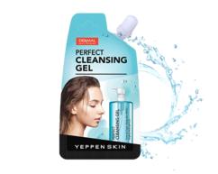 Скраб-гель с эффектом Шелковой кожи Silky Face Peeling Gel YEPPEN SKIN