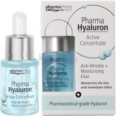Сыворотка Активный Гиалурон концентрат против морщин + Увлажнение Pharma Hyaluron