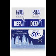 Набор подарочный Защита кожи зимой LIBREDERM ДЕФАВИТ
