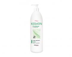Keratin Conditioner Кондиционер с кератином Prosalon