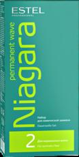 Набор для химической завивки NIAGARA Estel