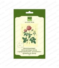 Маска с экстрактом лепестков розы, коллагеном и протеинами шелка BEAUTY STYLE