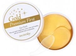 Гидрогелевые патчи для области вокруг глаз SECRETKEY GOLD PREMIUM FIRST EYE PATCH