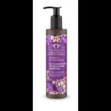 Восстанавливающий прованский шампунь для всех типов волос «Planeta organica»