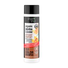 Натуральный эко-шампунь для волос яркий цвет Золотая орхидея «Organic Shop»