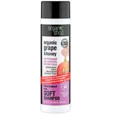 Натуральный эко-шампунь для волос мягкий уход Виноградный мёд «Organic Shop»