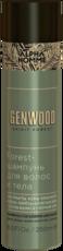 Forest-шампунь для волос GENWOOD ESTEL