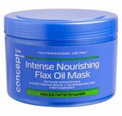 Питательная маска с льняным маслом  Concept LIVE HAIR
