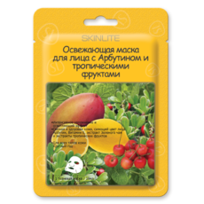 Освежающая маска для лица с Арбутином и тропическими фруктами Skinlite