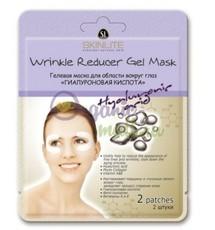 Гелевая маска для области вокруг глаз «Гиалуроновая Кислота» Skinlite