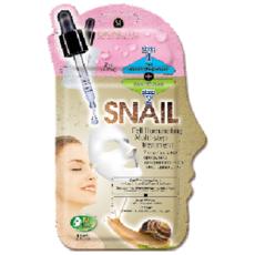 Мультишаговая программа внутриклеточного восстановления (маски с секретом улитки) Skinlite