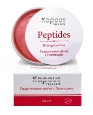 Гидрогелевые патчи с Пептидами Kapous