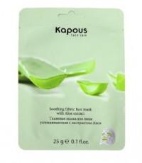 Тканевая маска для лица антиоксидантная с экстрактом Зеленого чая Kapous