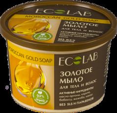 Мыло для тела и волос «Золотое» ECOLAB