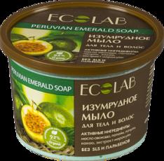 Мыло для тела и волос «Изумрудное» ECOLAB