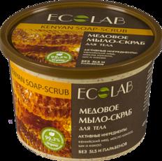 Мыло-скраб для тела «Медовое» ECOLAB