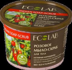 Мыло-скраб для тела «Розовое» ECOLAB