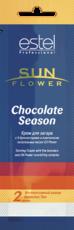 Крем для загара с 5 бронзаторами и комплексом питательных масел Oil Power Chocolate Season SunFlower Estel