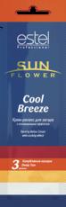 Крем-релакс для загара с охлаждающим эффектом Cool Breeze SunFlower Estel