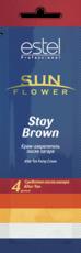 Крем-закрепитель после загара Sun Flower Stay Brown SunFlower Estel