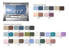 """Тени для век """"PARTY"""" Belor Design"""
