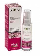 Крем-сыворотка для лица ночная «Интенсивное увлажнение» ECOLAB