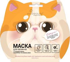 Увлажняющая тканевая маска с Гиалуроновой кислотой и соком Алоэ «Кошка» VIABEAUTY