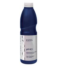 Шампунь «Стабилизатор цвета» DE LUXE Estel