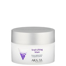 Маска лифтинговая с муцином улитки Snail-Lifting Mask ARAVIA Professional