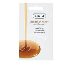 Мед одуванчика Успокаивающая маска для лица для нормальной кожи ZIAJA