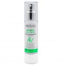 Крем восстанавливающий с маслом ши Repairing Shea Cream, 50 мл ARAVIA Laboratories