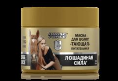 Маска для волос «Тающая» питательная с гиалуроновой кислотой и вытяжкой из перца Лошадиная сила
