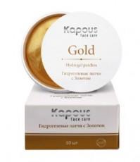 Гидрогелевые патчи с Золотом Kapous