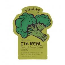 Тканевая маска с экстрактом брокколи Tony Moly I'm Broccoli Mask Sheet (3шт)